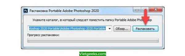 Cài đặt Adobe Photoshop CC 2020