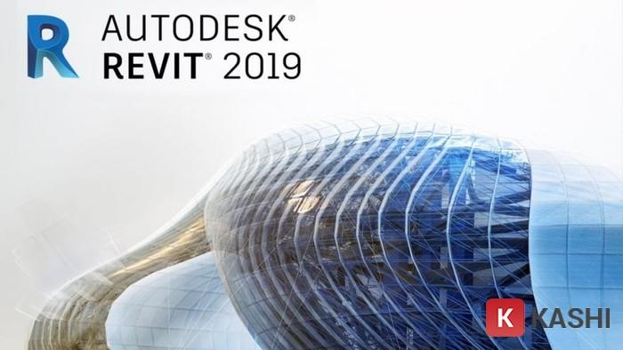 Phần mềm Revit 2019 là gì?